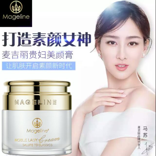 Mageline Noble Lady Cream