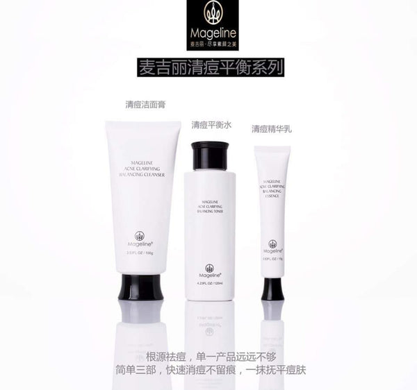 Mageline Acne Clarifying Balancing Set. This mild and effective Acne 3-step skincare set helps balance your skin and dig deep into pores and flush out dirt and toxins, balance your skin's pH, which is incredibly important aspect of preventing breakouts, replenish hydration lost after cleansing. It promotes skin cell turnover, which helps fade post-acne marks, even out the skin over time, decrease surface oils but also help retain moisture so that your skin stays soft, smooth, and pimple-free.