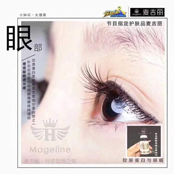Mageline Collagen Drink. This product delivers intensive nourishment to help reverse the effects of the aging process
