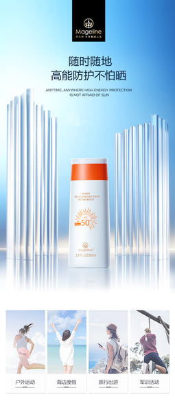 Mageline Moist Multi-Protection Sunscreen SPF50/PA+++. SPF50/PA+++ broad-spectrum sunscreen provides powerful protection always. Chemical sun protection + physical sun protection, a two-pronged approach to protect against sun damage. This sunblock lotion helps to resist UVA and UVB effectively, resist UVB to prevent tanning, block UVA to prevent sunburn and fine lines.