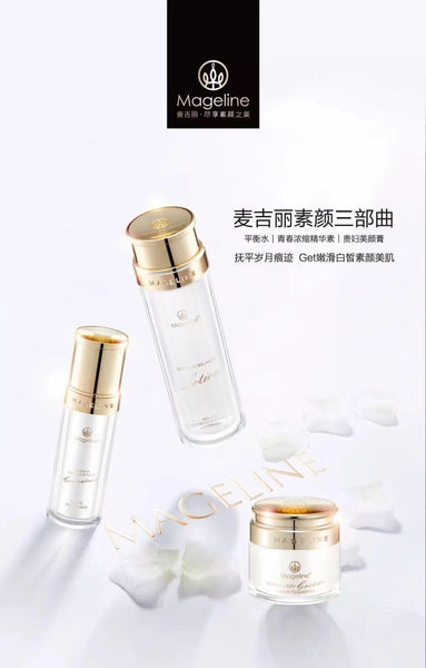 Promotion: Mageline The Youth Essence Intense Concentrate 35ml