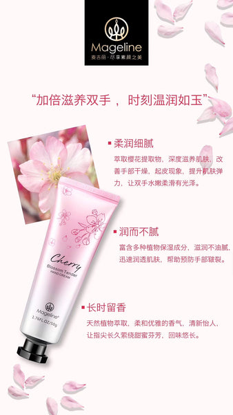 Mageline Cherry Blossom Tender Hand Cream. Delicate, smooth, moisturizing and non-greasy, with soft, elegant, fresh and pleasant aroma, it is rich in macadamia nut oil and shea butter, hydrating and nourishing, helping to prevent hand crack, soothing dryness and diminishing fine lines. Cherry blossom extract can enhance hand skin elasticity and leave hands soft, smooth and shiny.