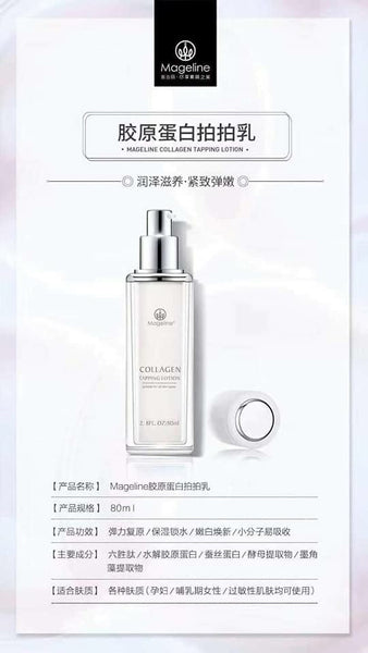 Promotion: Mageline Collagen Tapping Lotion 80ml