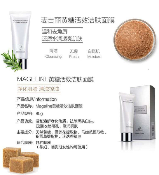 Mageline Brown Sugar Cleansing Mask. Moisturises, softens and illuminates the skin. Prevents skin roughness and clears up dead skin while nourishing the skin. It helps removes dirt and impurities, decrease sebum production and reduces pore size. Great for treating congested skin, whiteheads and blackheads. Firmly locks in moisture. Prevent dullness and fine lines. Restoring supple skin and evens up skin tone. Suitable for all skin types.