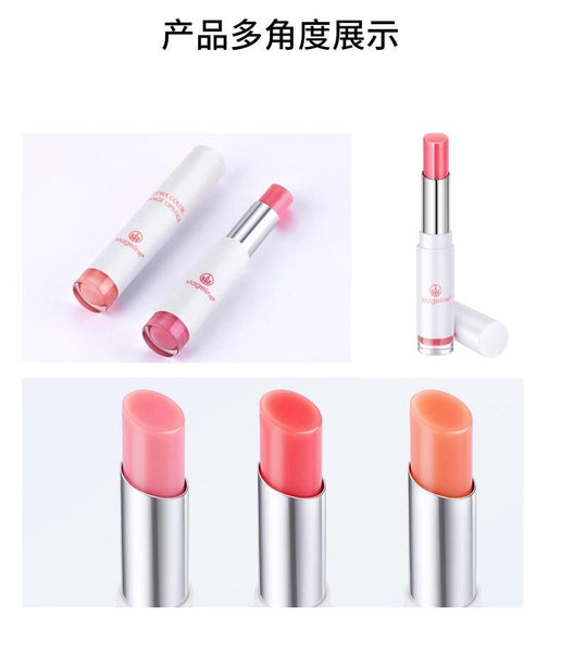 Mageline Hydra Colour Change Lipstick  This new, natural and high quality colour-changing lip balms give your lips a long lasting luscious colour and keep your lips soft. Lip-hugging colours that always look more natural and gorgeous than any lipstick ever can. Long lasting moisture, hydrates dry lips, softens, repairs and soothes lips.
