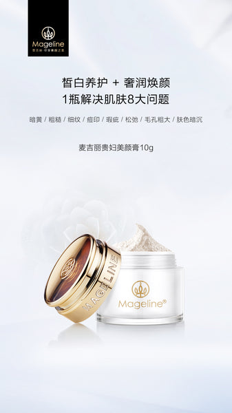 Promotion: Mageline 3-Step Skincare Medium Set