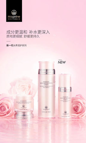 Mageline Moisture Soothing Skincare Set