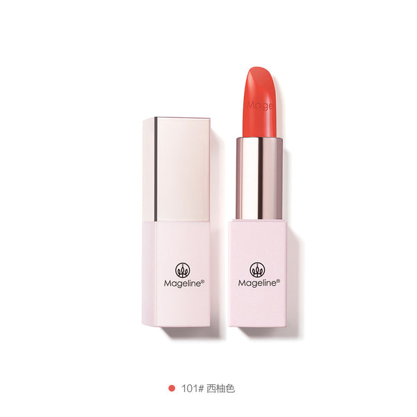 Mageline Pure Colour Lipstick has a silky feel, lasts all day and doesn't clot or dry the lips out like many other lipsticks. The colour seems to saturate with one stroke, and helps seal in hydration, giving you sensuous-looking lips. It lasts well, doesn't dry out the lips, with only one quick touch needed at the very end of the day. Ideal for anyone with a busy work schedule.