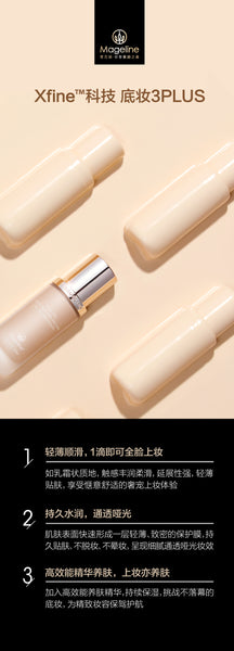 Mageline Hydra Moisturizing Long Wear Foundation Luminous silk texture, lightweight and melted seamlessly into skin without settling into any lines or clinging to dry patches, leaving a dewy glow that lasted all day and hydrating effect without feeling sticky or heavy.
