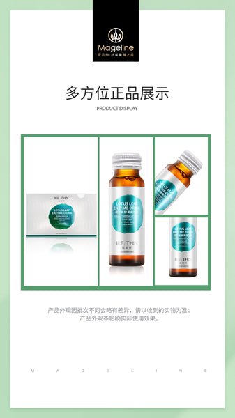 Mageline IBE Thin Lotus Leaf Enzyme Drink