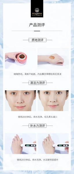 Promotion: Mageline Black Tea and Lavender Mask 150g