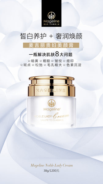 Promotion: Mageline Noble Lady Cream 38g