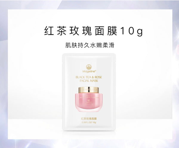 Mageline Black Tea & Rose Facial Mask
