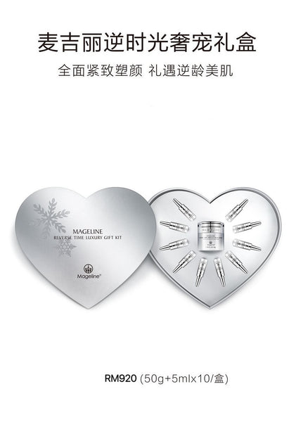 Promotion: Mageline Reverse Time Love Gift Set
