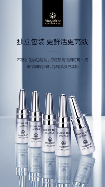 Mageline Reverse Time Essence. Like youth in a bottle—this potent and fast-acting pre serum, Tri-X Cell™ helps fight visible signs of aging including lines & wrinkles for a more youthful appearance. Visibly & dramatically minimizes multiple signs of aging. See a more youthful-looking you: Less lines & wrinkles, even skin tone & plumper, smoother skin. Suitable for all skin types including sensitive skin.