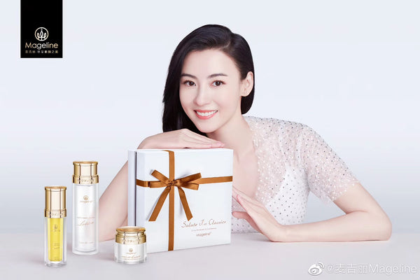 Mageline 3-Step Skincare. Restore Baby-Like Skin within 28 days with Mageline 3-Step Signature Skincare Set. Achieve visibly younger, smoother, firmer and more radiant skin. Cecelia Cheong