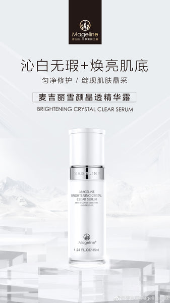 Mageline Brightening Crystal Clear Serum