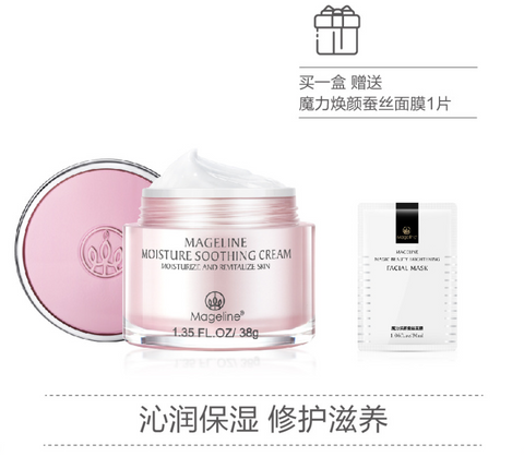 Promotion: Mageline Moisture Soothing Cream 38g
