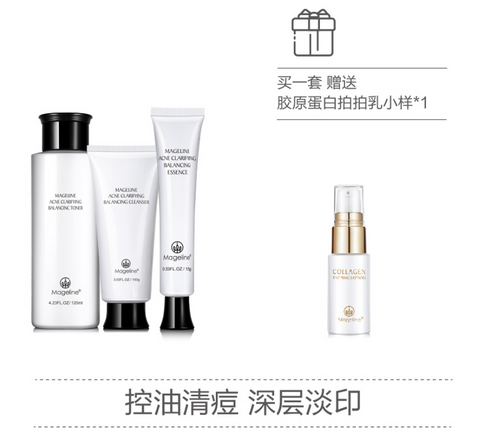 Promotion: Mageline Acne Clarifying Balancing Set