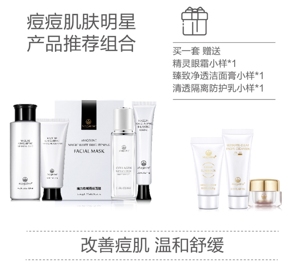 Promotion: Mageline Acne Skincare Set