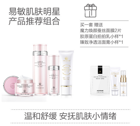 Promotion: Mageline Sensitive Skincare Bundle