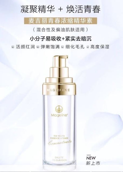 Mageline The Youth Essence Intense Concentrate (for combination and oil skin). The essence of rare plants to dilute melanin in the deeper layer of skin, improve micro blood circulation, leaving the skin healthy, firm and radiant. Smaller molecules help to improve the absorption rate, nourishing and renewing the aging skin, making the skin supple and improve its elastin while reducing skin pigmentation.
