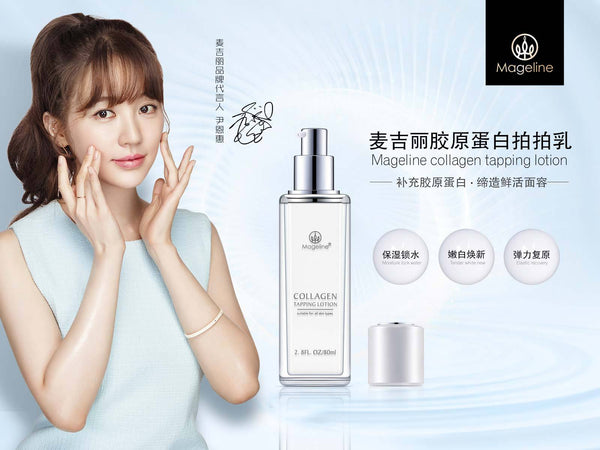 Mageline Colleagen Tapping Lotion. As you get older and collagen production declines, fine lines, loose skin, and dryness can occur. This Collagen Tapping Lotion provides elasticity to the skin, helping it to appear more youthful and healthy skin. Ability to promote glowing and vibrant skin. It helps in strengthening skin, improve skin elasticity and hydration. It also helps to remove dullness, smooth out acne scars and rough skin texture, and keep you skin looking dewy, luminous and translucent.