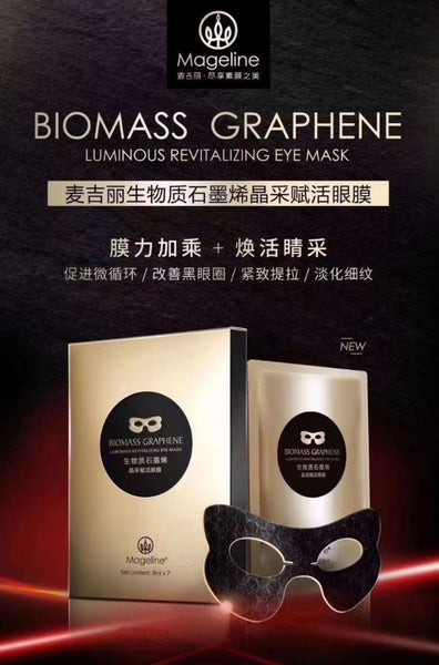 Mageline Biomass Graphene Eye Mask. Benefits: Lifting, hyrating, firming, reduce fine lines/wrinkles, promotes circulation, elimates dark cycles, puffy eyes and eye bags, locks in moisture and replenishes collagen. After cleansing face, place the Mageline Biomass Graphene Luminous Revitazling Eye Mask around your eyes and leave it for 15-20 mins. Remove the eye mask and tap gently the remaining serum around your eyes.