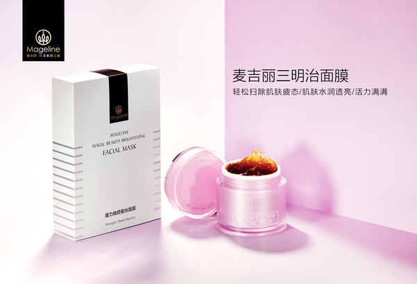 Mageline Magic Beauty Brightening Facial Mask