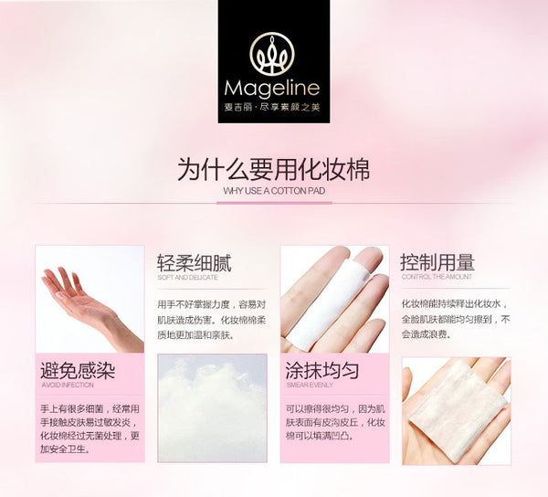 Mageline Multi-Purpose 100% Natural Cotton Pads