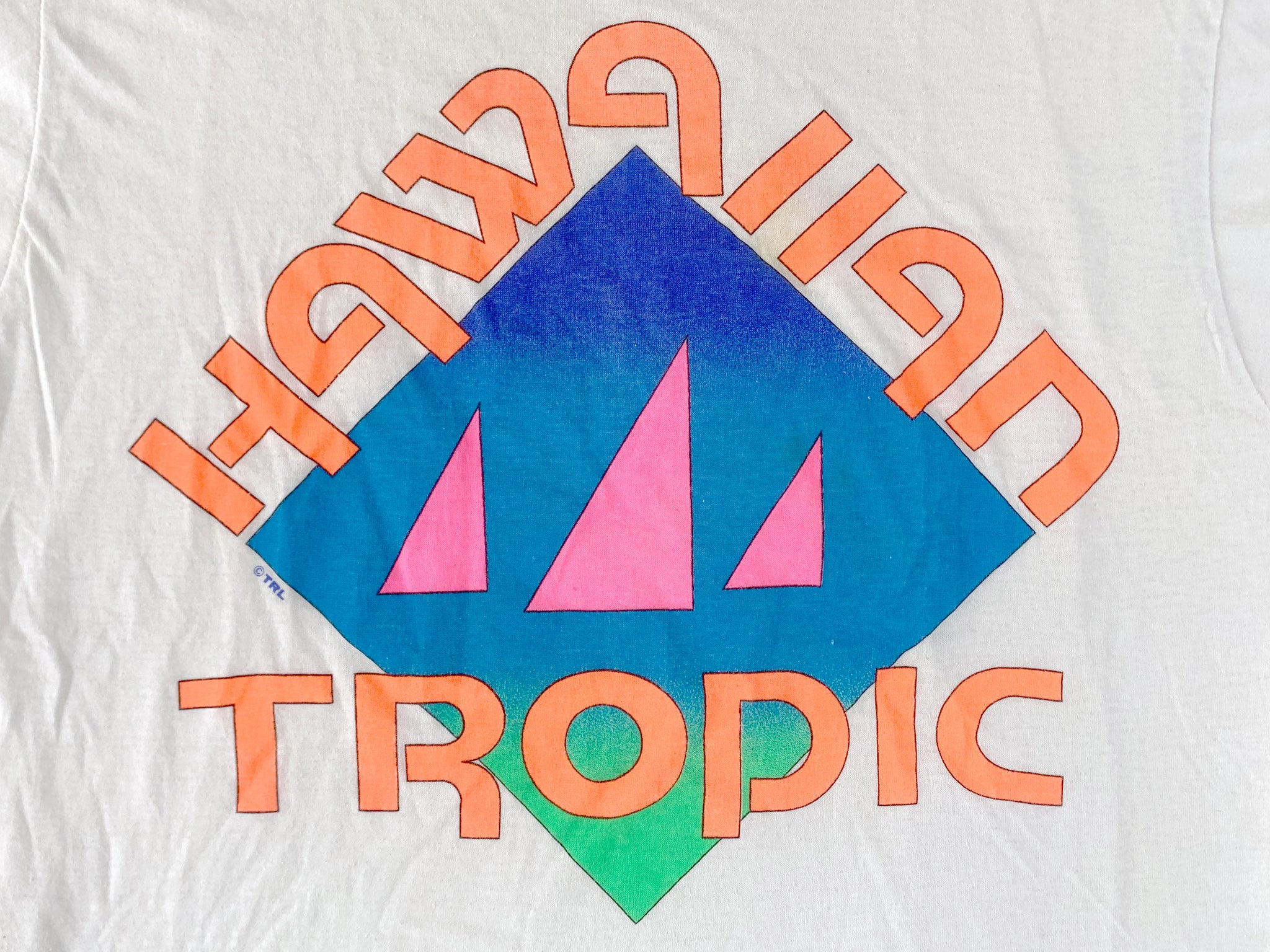Hawaiian Tropic T-Shirt