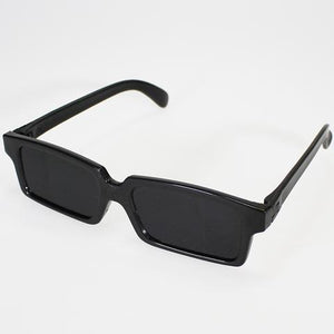 Mirrored Spy Glasses