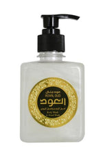 Royal Oud Liquid Soap (300ml)