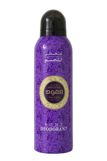 Hareemi Oud Body Spray (200ml)