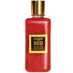 Saffron Oud Shower Gel (300ml)