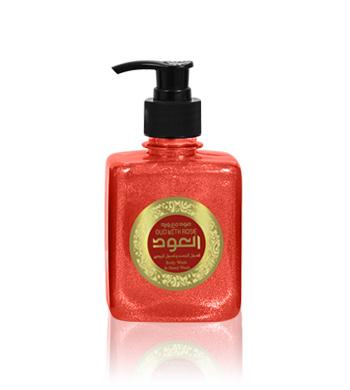 Rose Oud Liquid Soap (300ml) Plus Soap