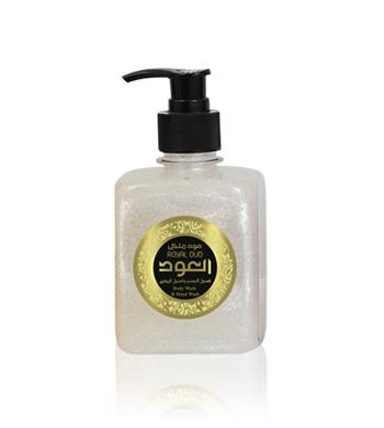 Royal Oud Liquid Soap (300ml) Plus Soap