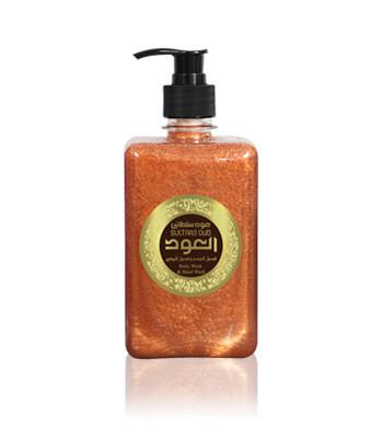 Sultani Oud Liquid Soap (500ml)