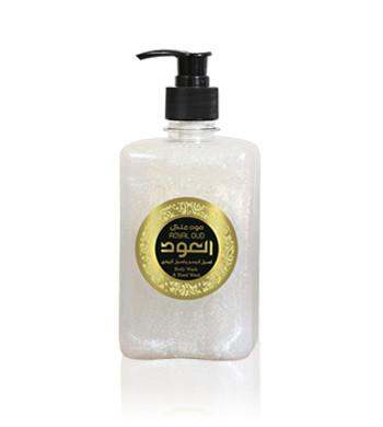 Royal Oud Liquid Soap (500ml)