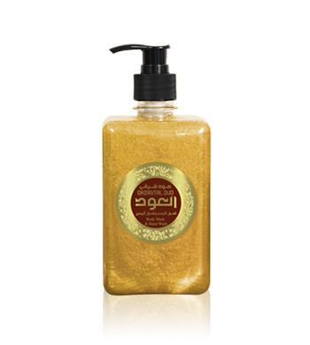Oriental Oud Liquid Soap (500ml)