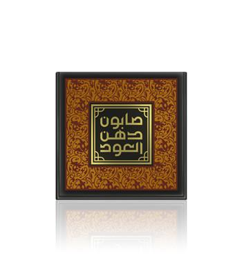 Royal Oud Soap Bar