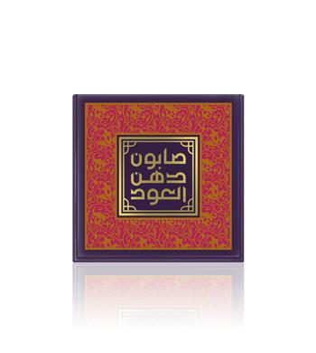 Hareemi Oud Soap Bar