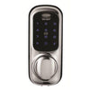 LOCKWOOD 001 TOUCH DIGITAL DEADLATCH