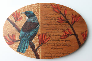 Oval Bird Plt Wood Wall Art - Tui