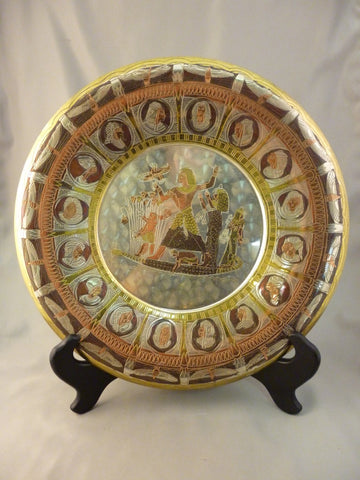 """Traveling Down the Nile"" Egyptian Plate"