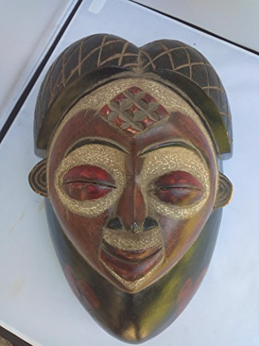 PUNU Mask from Gabon West Africa 14x11 in