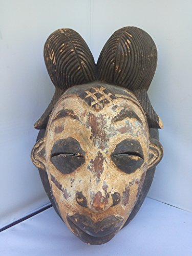 Punu Mask from Gabon West Africa 13x9 in