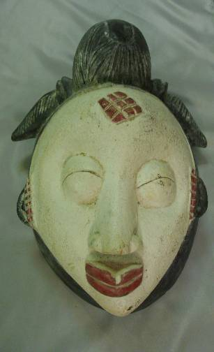 Great Punu Antique Mask from Gabon