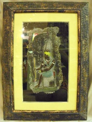 Queen of Egypt Picture Frame