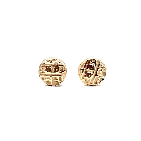 Rose Gold Textured Coin Studs